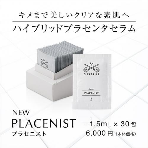 placenistsmp.jpg