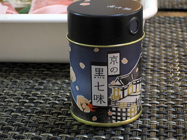 udonsuki4