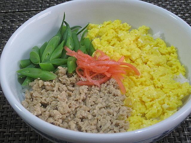 sanshoku1