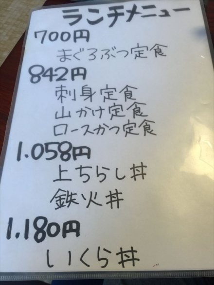 山川熊倉 (2)
