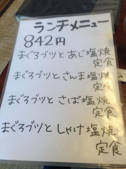 山川熊倉 (3)