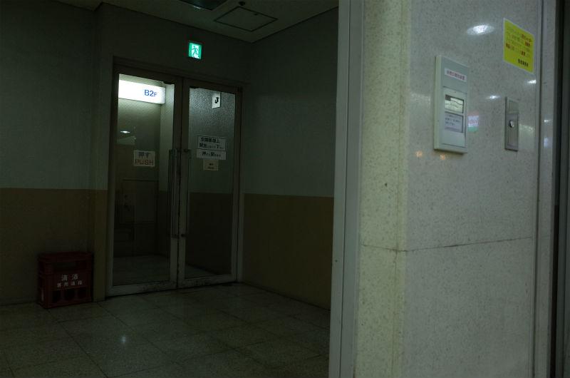 R0030344.jpg