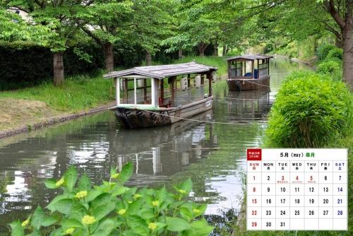 5月カレンダー3