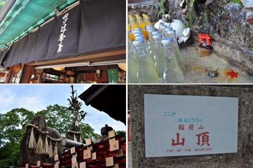 ⑦茶店と山頂
