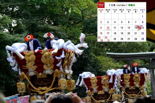 10月カレンダー3