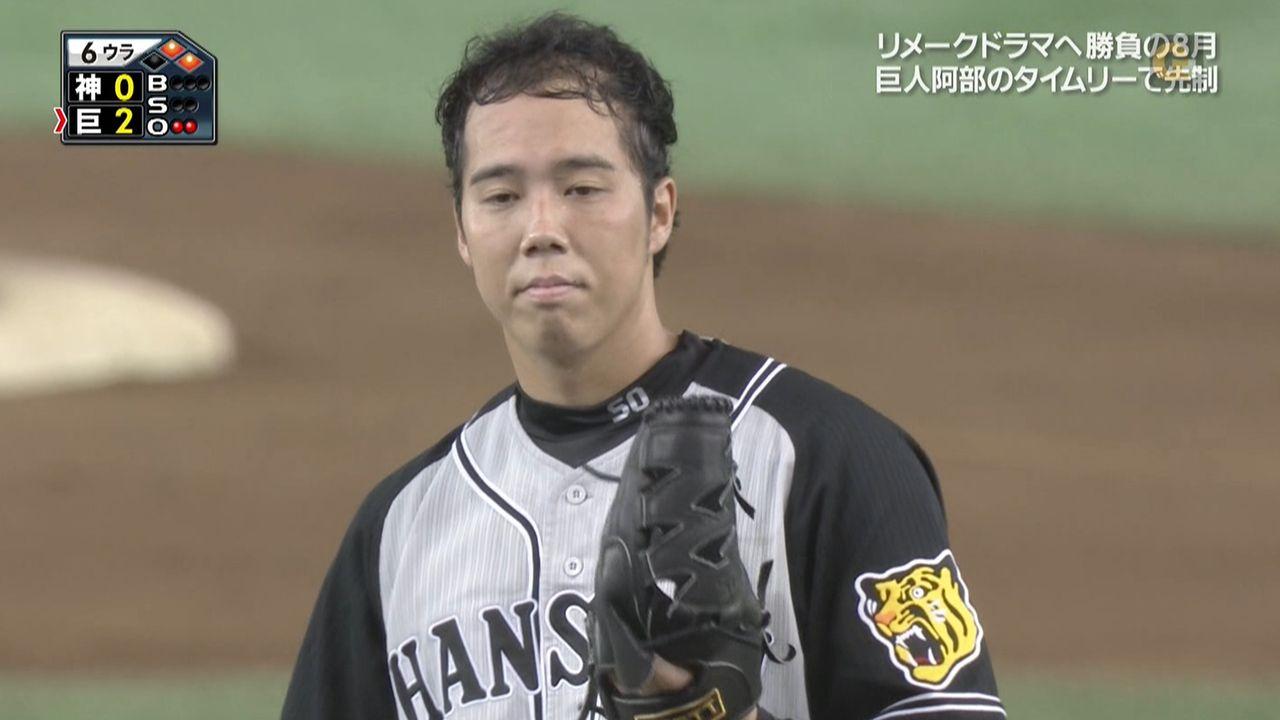 J 阪神 なん