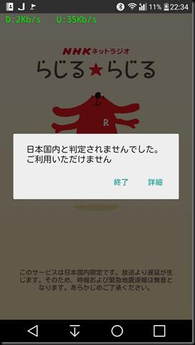 2016-09-05 14.34.05