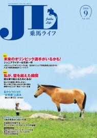 JL1609_H1-4.jpg