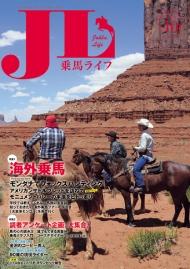 JL1610_H1.jpg