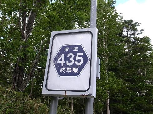445-06.jpg