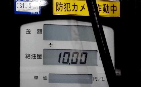 471-04.jpg