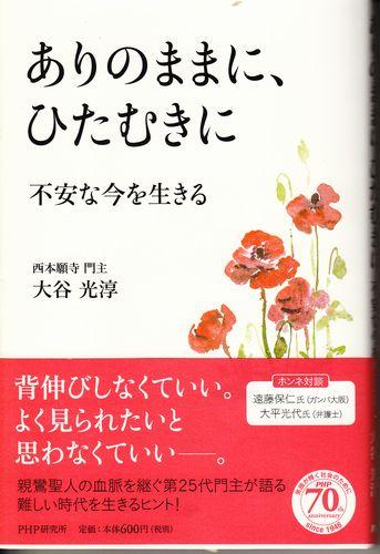 20160926本