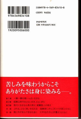 20160926本2