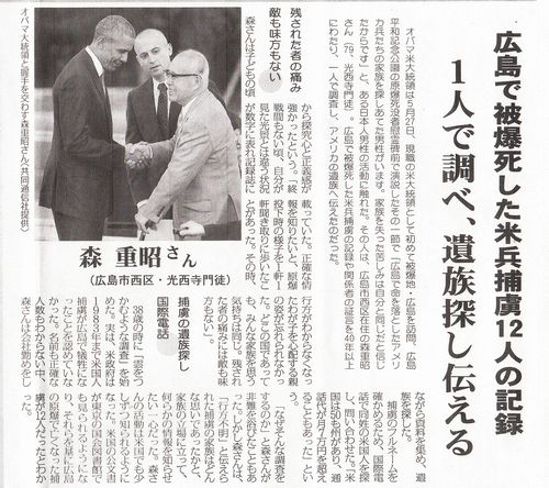 20161003新報1s
