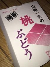 20160809-02.jpg