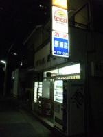 20160429_0012.jpg