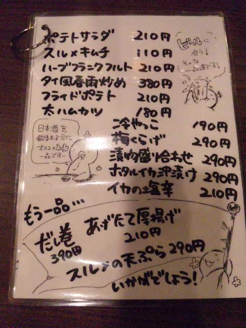 20160615_0011.jpg
