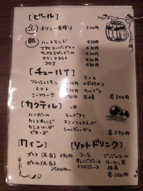 20160615_0014.jpg