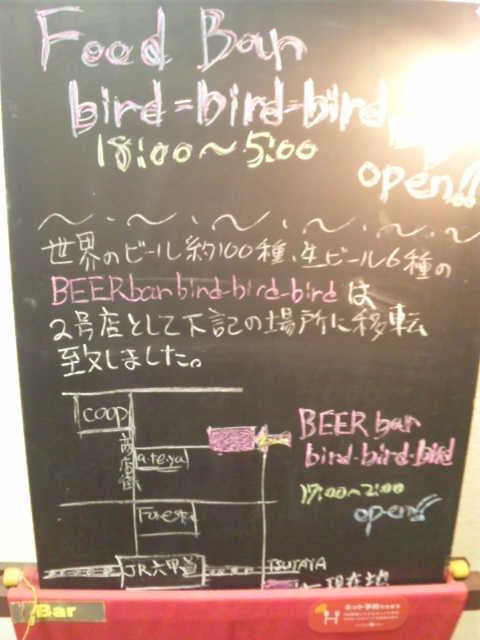 20160624_0003.jpg