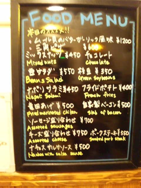 20160725_0003.jpg