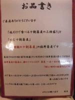 20160730_0027.jpg