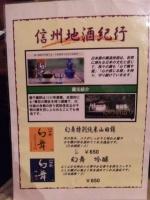 20160813_0128.jpg