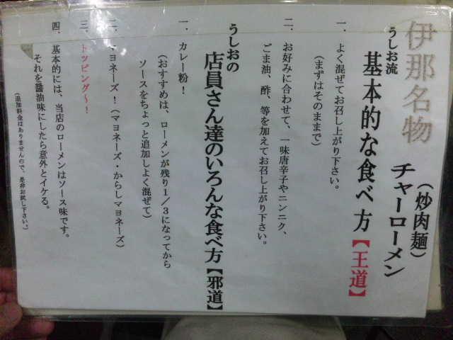 20160903_0086.jpg