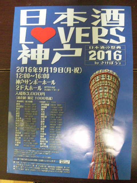 20160919_0001.jpg