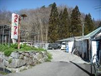 2016-04-05-004.jpg