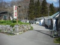 2016-04-12-004.jpg