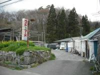 2016-04-18-004.jpg