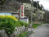 2016-04-23-004.jpg