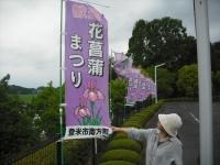 2016-06-19-001.jpg