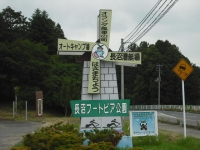 2016-06-19a-001.jpg