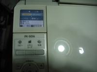 EPSON PX-501A -04