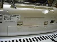 Bearmax GH-A26 -05