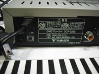 YAMAZEN DVDプレーヤーDCP-2250 07