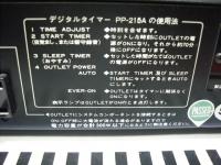 PIONEER デジタルタイマー PP-215A -6