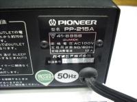 PIONEER デジタルタイマー PP-215A -8