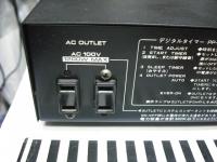 PIONEER デジタルタイマー PP-215A -7