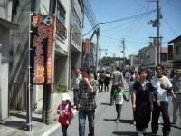街道まつり2016-05-157