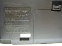 SONY CFS-W301-0010