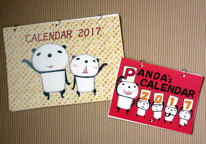 ブログカレンダー201701