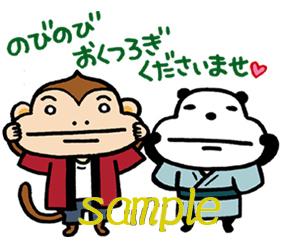 ブログLINEちぃパン1