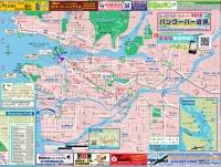 map2012_metrovan01.jpg