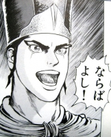narabayoshi!!.jpg