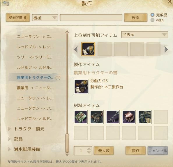 ScreenShot0123.jpg