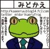 20160505_01.jpg
