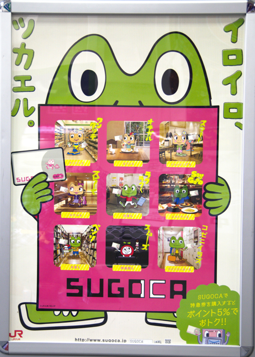 sugoca02.jpg