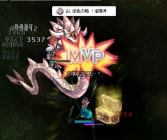 顔虫MVP